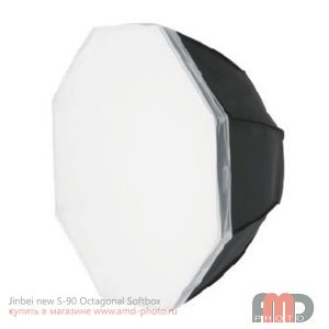 Jinbei new S-90 Octagonal Softbox