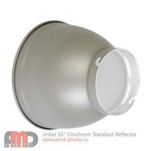 Рефлектор Jinbei 55° Elinchrom Standard Reflector