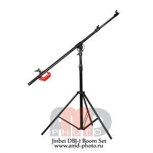 Студийный журавль Jinbei DBJ-1 Boom Set