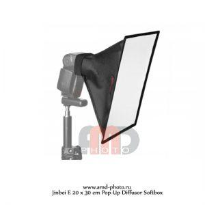 Софтбокс для накамерной вспышки Jinbei E 20 x 30 cm Pop-Up Diffusor Softbox