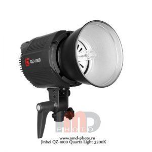 Галогеновый осветитель Jinbei QZ-1000 Quartz Light 3200K