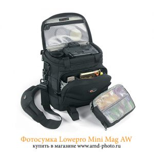 Фотосумка Lowepro Mini Mag AW купить в Москве
