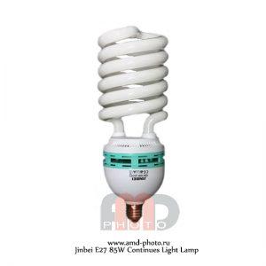 Люминесцентная лампа Jinbei E27 85W Continues Light Lamp
