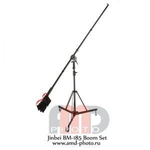 Студийный журавль Jinbei BM-185 Boom Set