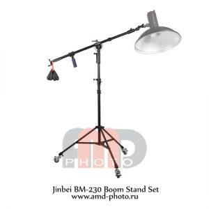 Студийный журавль Jinbei BM-230 Boom Stand Set