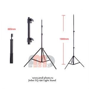 Студийная стойка Jinbei EQ-190 Light Stand