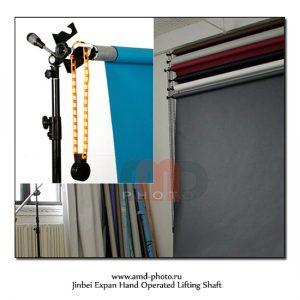 Держатель бумажного фона Jinbei Expan Hand Operated Lifting Shaft