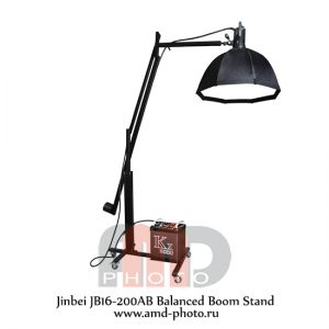 Студийный журавль Jinbei JB16-200AB Balanced Boom Stand