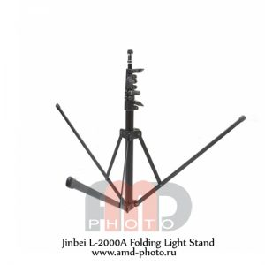 Jinbei-L-2000A-Folding-Light-Stand-3