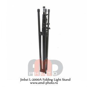 Jinbei-L-2000A-Folding-Light-Stand-3