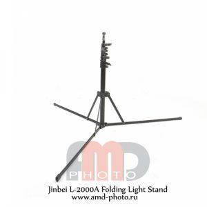 Студийная стойка Jinbei L-2000A Folding Light Stand