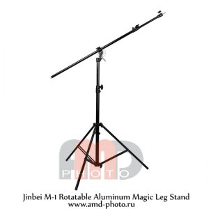 Студийный журавль Jinbei M-1 Rotatable Aluminum Magic Leg Stand