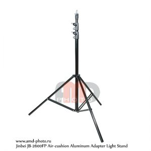 Стойка студийная Jinbei JB-2600FP Air-cushion Aluminum Adapter Light Stand