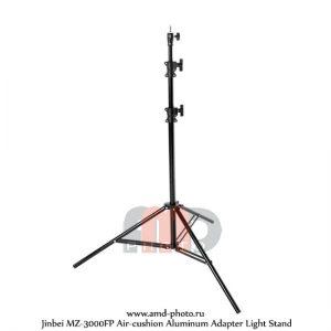 Стойка студийная Jinbei MZ-3000FP Air-cushion Aluminum Adapter Light Stand