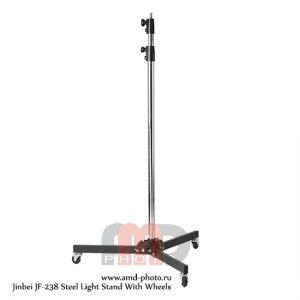 Стойка студийная на колесах Jinbei JF-238 Steel Light Stand With Wheels
