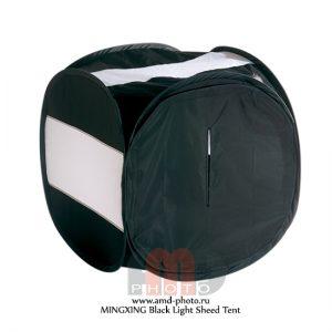 Лайт-куб MINGXING Black Light Sheed Tent (бестеневая палатка)