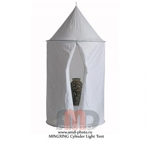 Лайт-куб MINGXING Cylinder Light Tent (бестеневая палатка)