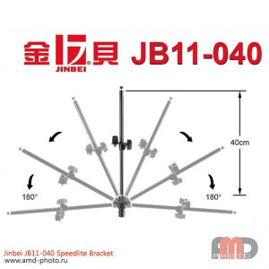 Jinbei JB11-040 Speedlite Bracket