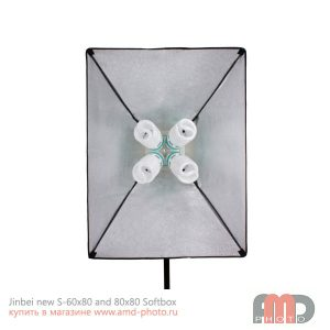 Jinbei new S-60x80 and 80x80 Softbox