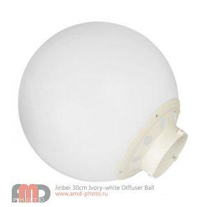 Насадка Jinbei 30cm Ivory-white Diffuser Ball