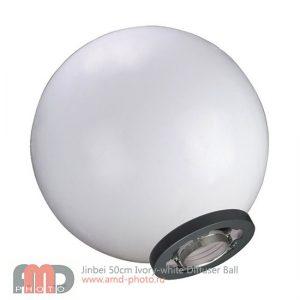 Jinbei 50cm Ivory-white Diffuser Ball